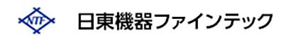 日東機器ファインテック株式会社